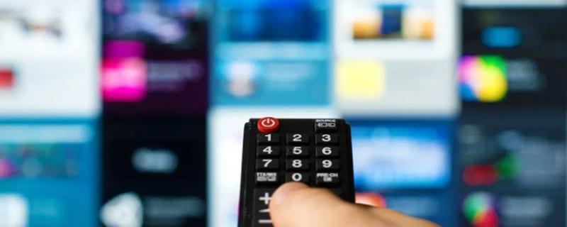 IPTV cosa è